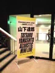 acoustic minii live