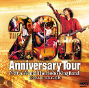 The 20th Anniversary Tour(2000)