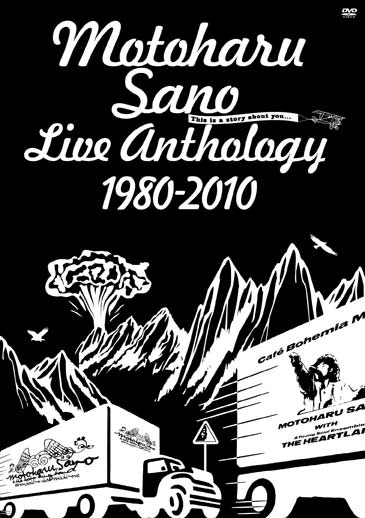 Live Anthology 1980 - 2010(2012)