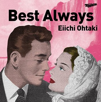 Best Always(2014)
