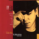 Club Mix Collection(2000)