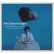 No Damage DELUXE EDITION(2013)