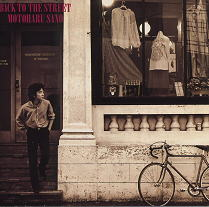 BACK TO THE STREET(1980)