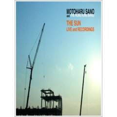 The Sun Live and Recordings(2005)
