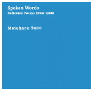 Spoken Words Collected Poems 1985-2000(2000)